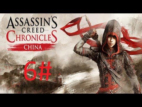 THE SNAKE - Assassin's Creed Chronicles China - PS4 Walkthrough Part 6