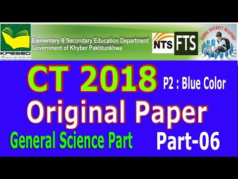 Repeat CT past paper 2018 original (Solved) : Social Studies