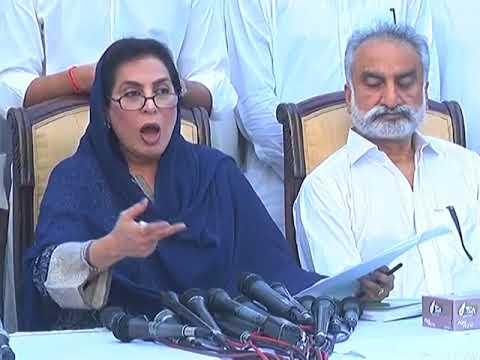 Fahmida Mirza leaves PPP, Joins GDA ,Zulfiqar Mirza, Pir Pagara also there