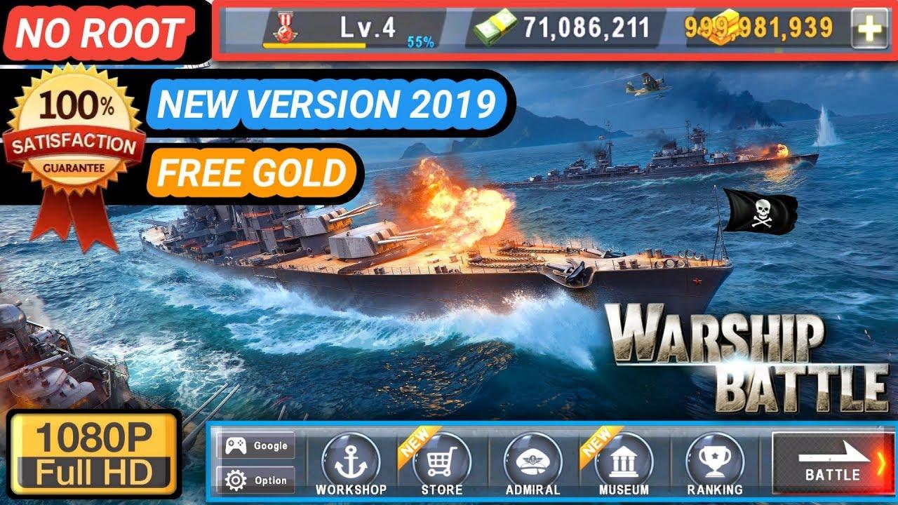 Warship battle mod apk 2019    Warship battle mod apk