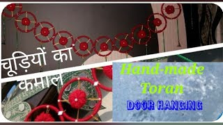 DIY... Door hanging toran, recycling old Bangles, door decoration, yarn flowers decoration 😄