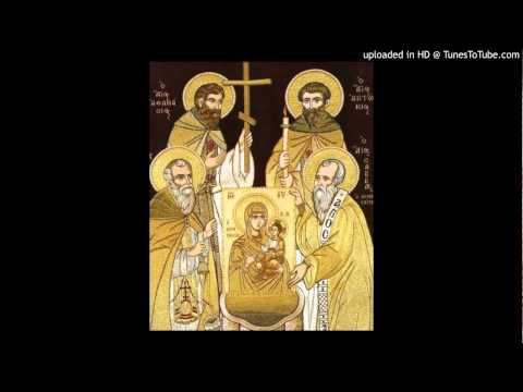 "Christmas Hymns - The Choir of the Brethren of the Monastery of Vatopaidi - ""Doxastiko"""