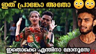 ഇജ്ജാതി പ്രാങ്കോളികൾ 😬 Vere Level Prank | Malayalam | Razeen