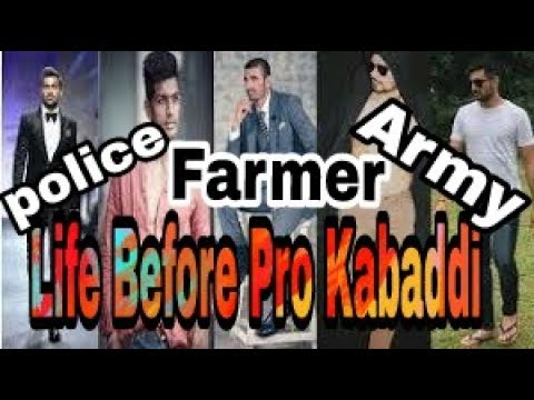 Life before pro kabaddi | Top 10 players and their jobs | kabaddi players are police,farmers etc