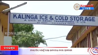 Gas leaks in Cold storage | Balasore