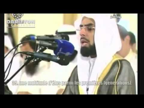 Download Lagu Salah Bukhatir - Sourate 56 Al Waqi'a (L'évènement) - Sous Titre FR