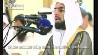 Salah Bukhatir - Sourate 56 Al Waqi'a (L'évènement) - Sous Titre FR