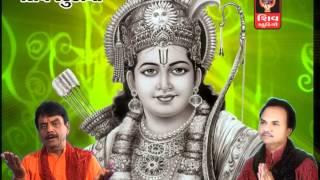 Hemant Chauhan Gujarati Bhajan-Prabhatiya |  Ram Ne Bhaji Le | 2016 New Gujarati Bhajan