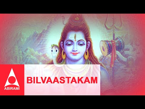 Bilvashtakam | Sanskrit Slokas | Songs of Lord Shiva | Emusic Abirami | Devotional Songs