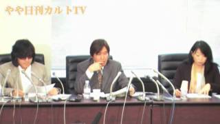 4・23TOSHI・HOH被害者会見ややノーカット4/11 ホームオブハート 検索動画 14