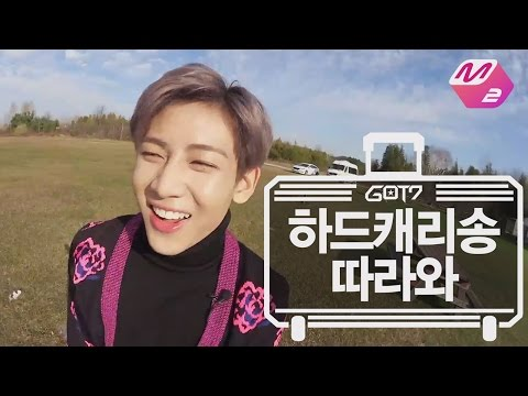 [GOT7's Hard Carry] Hard Carry Song_Follow Me  Ep.8 Part.7