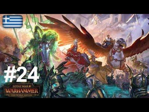 Vampire ΤΕΛΟΣ! Παίζουμε Total War: Warhammer [24]