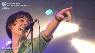 OKAMOTO'S / 90'S TOKYO BOYS ( LIVE 2018 )