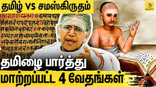 Interview with Kalaiyarasi Natarajan | Saiva Peravai | Tamil vs Sanskrit