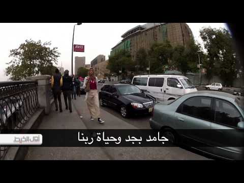 تجربة مثيرة عن التحرش الجنسي في مصر - شاب يرتدي زي فتاة و ينزل إلي الشارع و يتم التحرش به