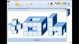 Информатика 7 класс. Графический редактор Paint.