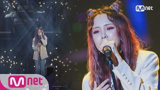 Heize - Don't know you