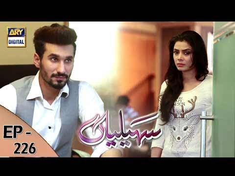 Saheliyaan - Episode 226 - 21st September 2017 - ARY Digital Drama