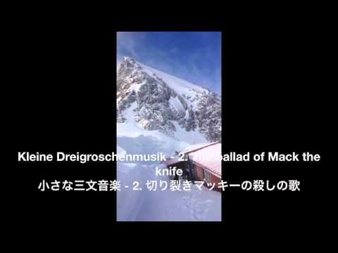 Kleine Dreigroschenmusik - 2. The ballad of Mack the knife : Kurt Weill(小さな三文音楽 - 2. 切り裂きマッキーの殺しの歌)