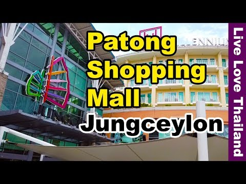 Where To Shop In Phuket | Patong's Biggest Shopping Mall Jungceylon  #livelovethailand