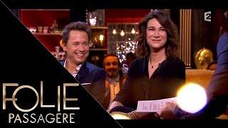 Intégrale Folie passagère 2 mars 2016 : Virginie Hocq et Stéphane Rousseau
