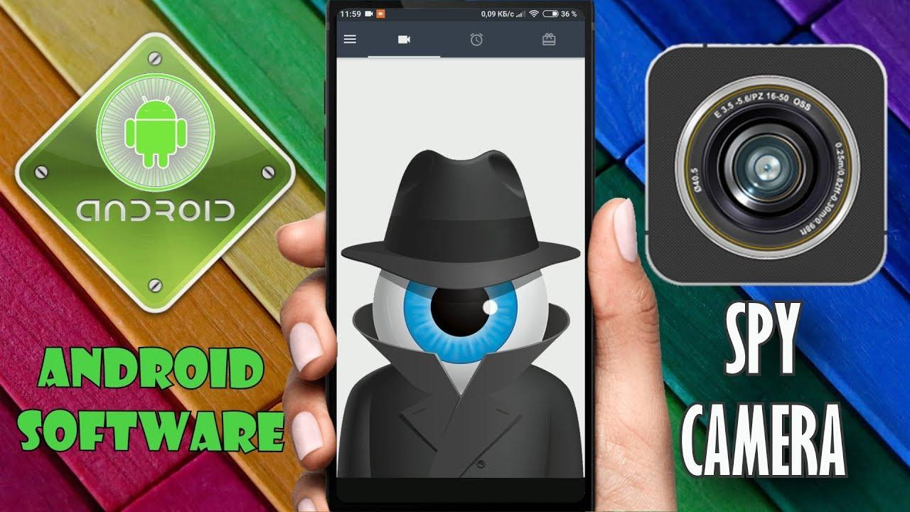 Скрытая шпионская камера андроид