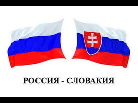Смотреть россия словакия онлайн хоккей купить ауди в словакии