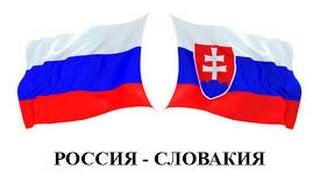 Россия Словакия ЧМ по хоккею  Прямой эфир