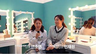 [성동문화재단 홍보단] 세계, 세 개 연극제 '아빠 얼…