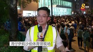 【香港现场报道】林郑月娥第一场社区对话会 出席市民炮火猛烈