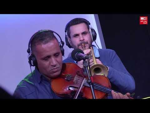 Music Hour / Les Fanfaraï feat Sofiane Saïdi - GOULOU LEL RIM