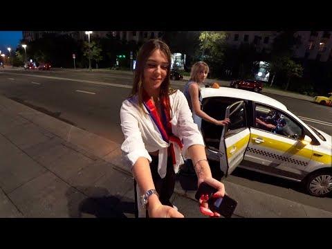 Познакомился с Украинкой и Армянкой