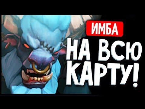 видео: УЛЬТА БАРЫ НА ВСЮ КАРТУ! #67 [dota imba]