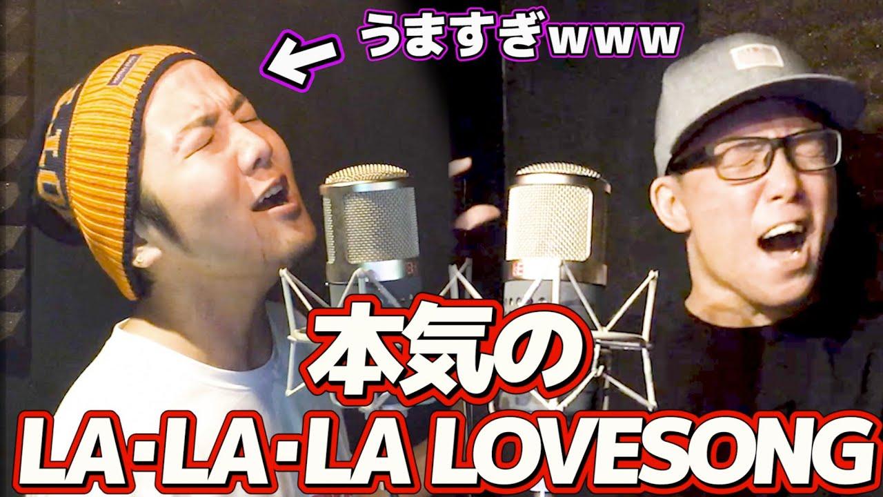 浜崎あゆみさんの元バックコーラスの歌唱力が高すぎて、後半で気持ちよくなってしまった【LA・LA・LA LOVE SONG/久保田利伸】