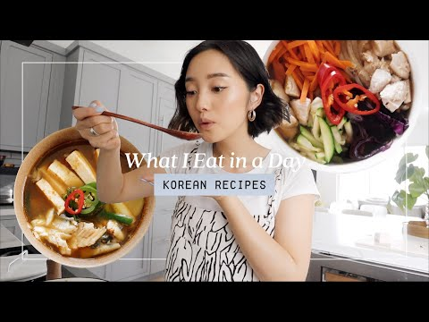 What I Eat In A Day 🇰🇷 Easy Korean Recipes Pt. 3