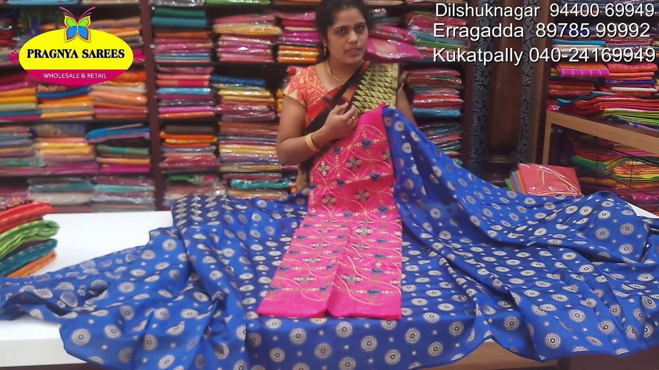#Episode 397 Part 2 Banaras Soft Silk Sarees - 999/- only PRAGNYA SAREES |  Ph:9440069949