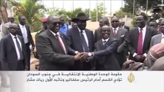 الحكومة الانتقالية بجنوب السودان تؤدي القسم