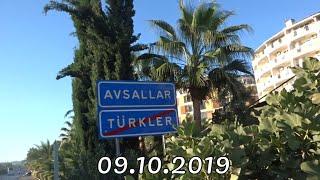 Иду из Турклера в Авсаллар Alanya 9 октября 2019