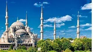 Турция отдых на море. Турция места отдыхаТурция Стамбул Голубая мечеть(Турция отдых на море. Турция места отдыха Стамбул, Турция.Подобрать, забронировать и купить туристический..., 2014-05-19T18:37:00.000Z)
