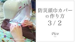 株式会社ピコ TEL 03-3717-2525 FAX 03-3717-1450 東京都目黒区自由が丘...