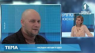 Дмитро Жеман