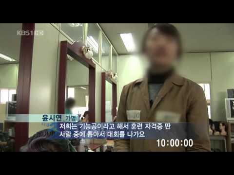 다큐멘터리 3일 청주여자교도소 72시간 E77 081122 HDTV