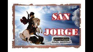 SAN JORGE QUIÉN ES - BIOGRAFÍA | ESOTERISMO AYUDA ESPIRITUAL