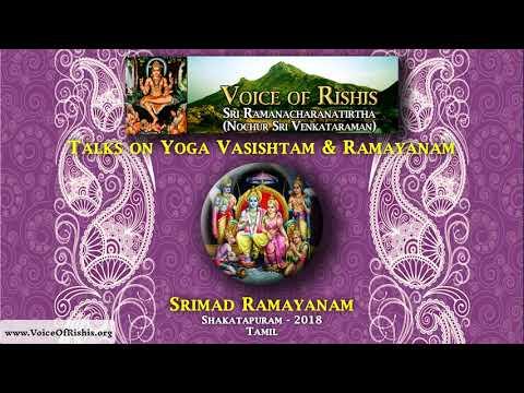 Nochur Swamy's talk on Ramayanam (Tamil)