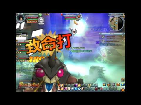 Dragonball Online Global - Ultimate Dungeon 3 (UD3)