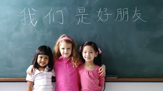 Live: Special coverage on UN Chinese Language Day