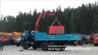 Бортовой автомобиль УСТ-54531 Камаз 43118-3078-24 с КМУ  Palfinger PK-23500А  id3795(, 2013-07-02T07:22:40.000Z)