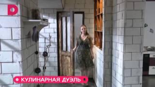 Кулинарная дуэль: семья Антиповых