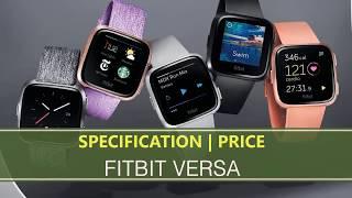 Fitbit Versa Specs Review: A lower-cost Apple Watch alternative