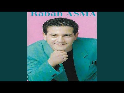 RABAH ARDJOUYI TÉLÉCHARGER MP3 ASMA